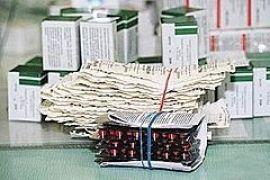 Европа предупреждает о большом количестве подделок лекарств против гриппа