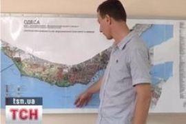 Биологи раскрыли тайну пятна  в Черном море