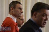 """Милиция прекратила расследование фальсификации текста """"поправки Кличко"""""""