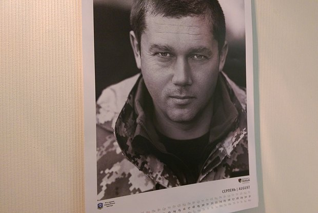 Фото Анатолия <<Купола>> в календаре