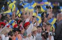 За два года в Украине выросло количество сторонников независимости