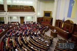 Депутати висунули ультиматум Рибакові - негайно з'явитися в Раду