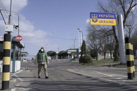 Кабмин анонсировал полную остановку пассажирских перевозок через границу