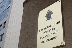 СК РФ создал спецподразделение по расследованию событий в Украине