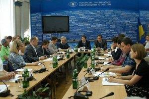 Рішення про створення Українського інституту ухвалять до кінця року, - Кириленко