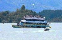 В Колумбии затонуло прогулочное судно с туристами