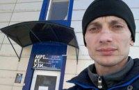 """Проросійському терористові, який влаштував вибух в одеській Аркадії, дали 7 років і відпустили за """"законом Савченко"""""""