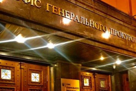 Прокуратура відкрила два кримінальні провадження за заявами нардепів про погрози