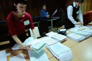 """На Донеччині страйкують проти """"революції"""" у виборчій комісії"""