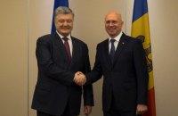 Украина завершила ратификацию договора с Молдовой о совместном погранконтроле