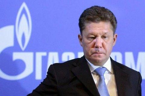"""""""Газпром"""" подав новий позов про розірвання контрактів з """"Нафтогазом"""""""