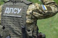 У Харківській області підірвався прикордонник