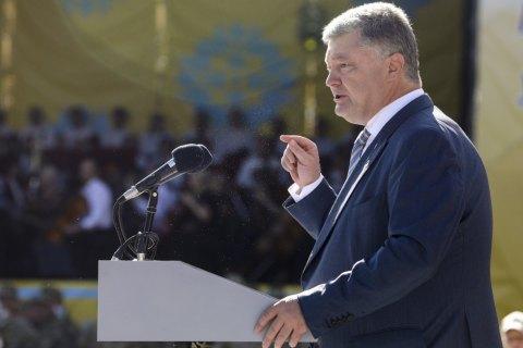 Україна отримала право на створення Помісної соборної православної церкви, - Порошенко