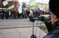 22 марта в Днепропетровске пройдет автопробег против нового Налогового кодекса