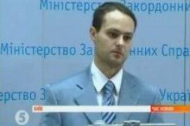 МИД Украины рекомендует воздержаться от поездок в Кыргызстан