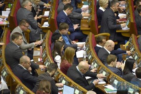 Рада проголосовала за законопроект о практической отмене депутатской неприкосновенности