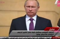 Путіна в Єгипті зустріли какофонією замість гімну Росії