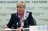 Гонтарева не збирається у відставку
