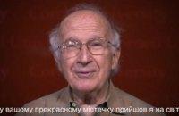 На Львовщине отпраздновали юбилей Нобелевского лауреата из США