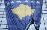 Україна визнає паспорти, видані частково визнаним Косово