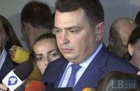 Окружной админсуд приказал подвинуть Сытника с должности директора НАБУ - СМИ