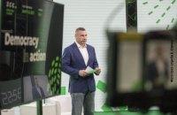 """Лідер """"УДАРу"""" Кличко прибув на велосипеді на конференцію за участі Зеленського та розповів, за яку Україну бореться"""