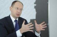 Яценюк назвал историю с Табаловыми спецоперацией против него