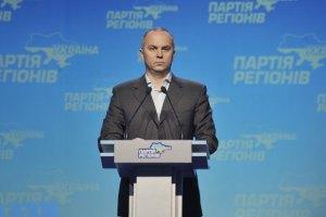 Партия регионов обвинила власть в использовании админресурса
