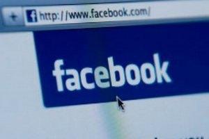 Порошенко просит Цукерберга создать украинский офис фейсбука