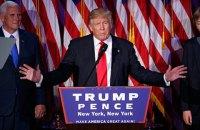 Трамп назвав пріоритети роботи своєї адміністрації