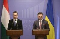 Украина и Венгрия попробуют восстановить нормальные отношения