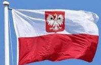 В Варшаве прошла массовая демонстрация профсоюзов