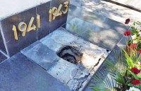 В Харькове украли звезду с вечного огня у памятника воинам-освободителям