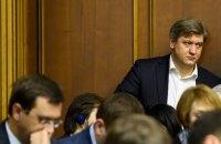 Данилюк: если спецконфискацию обжалуют в судах, нужно ставить вопрос о профнепригодности Луценко