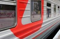 Прокуратура АРК допускає порушення кримінальних справ за фактом запуску російських поїздів в Крим