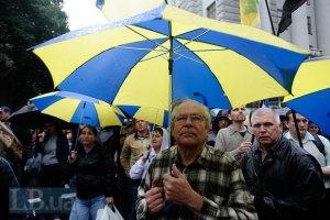 Оппозиция пикетирует ВР