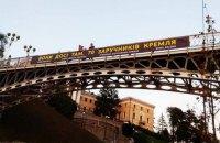 """На Майдане перед парадом убрали баннер """"Они до сих пор там. 70 заложников Кремля"""""""