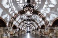 """Станція київського метро """"Золоті ворота"""" вранці буде зачинена через ремонт шести ескалаторів"""