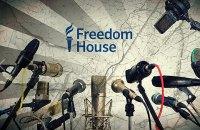 "Freedom House нашла ""фабрики троллей"" в 30 странах"