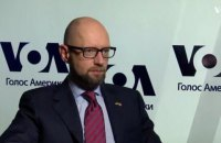 """Яценюк предожил в Вашингтоне объединить санкции против России за Донбасс с """"крымскими"""""""