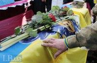В зоне ООС погибли двое военных