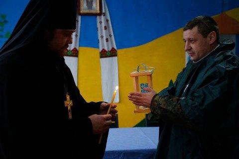 Пластуни привезли Вифлеємський вогонь бійцям Нацгвардії у Слов'янськ