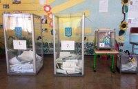 У Харківській області 15 березня пройдуть довибори в Раду