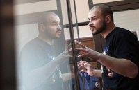 """Московський суд скасував 10-річний тюремний термін скінхеду """"Тесаку"""""""