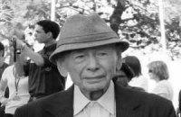 Отец Нетаниягу скончался в 102 года