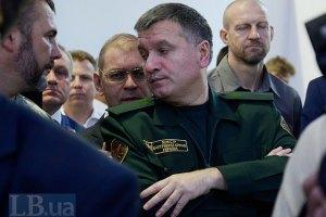 Аваков подтвердил захват вооруженными людьми горсовета в Лозовой