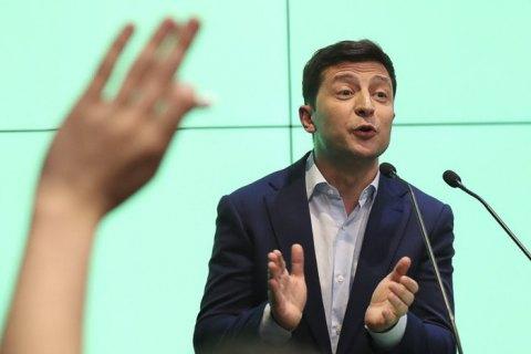https://lb.ua/news/2019/07/14/432036_iedinomu_porivi_chim_pidsilit.html