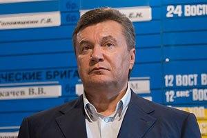 Янукович озвучив план видобутку для шахтарів
