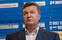 """Янукович сообщил о """"необнародованных"""" делах против Тимошенко"""