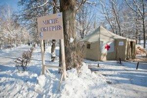 В Украине начинают работу пункты обгрева МЧС